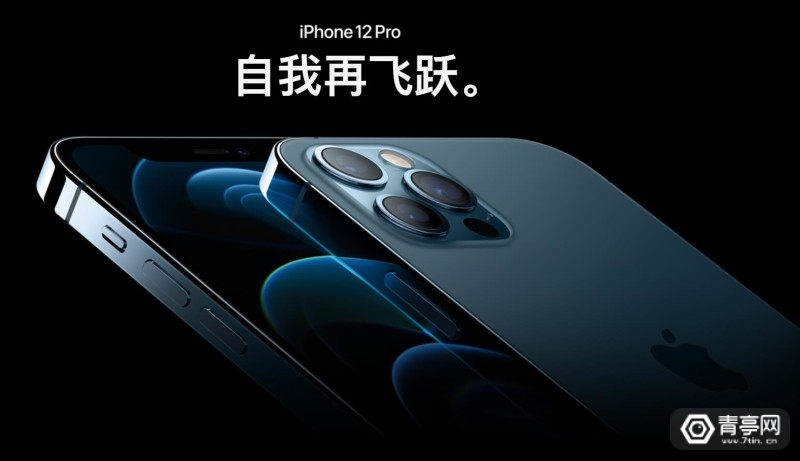 iPhone 12 Pro (2)