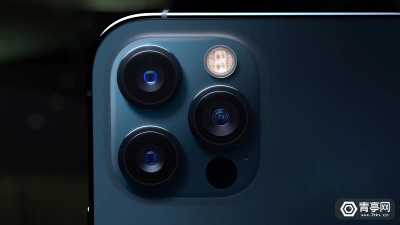 iPhone 12 Pro (3)