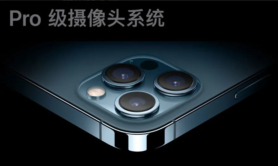 iPhone 12 Pro LiDAR:NASA下次火星登陆就用这技术