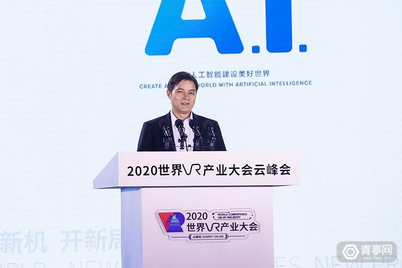 科大讯飞股份有限公司执行总裁吴晓如