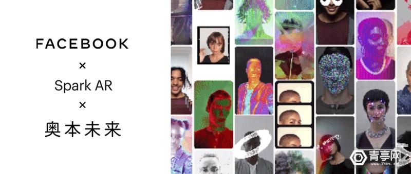 奥本未来成为Facebook Spark AR Partner