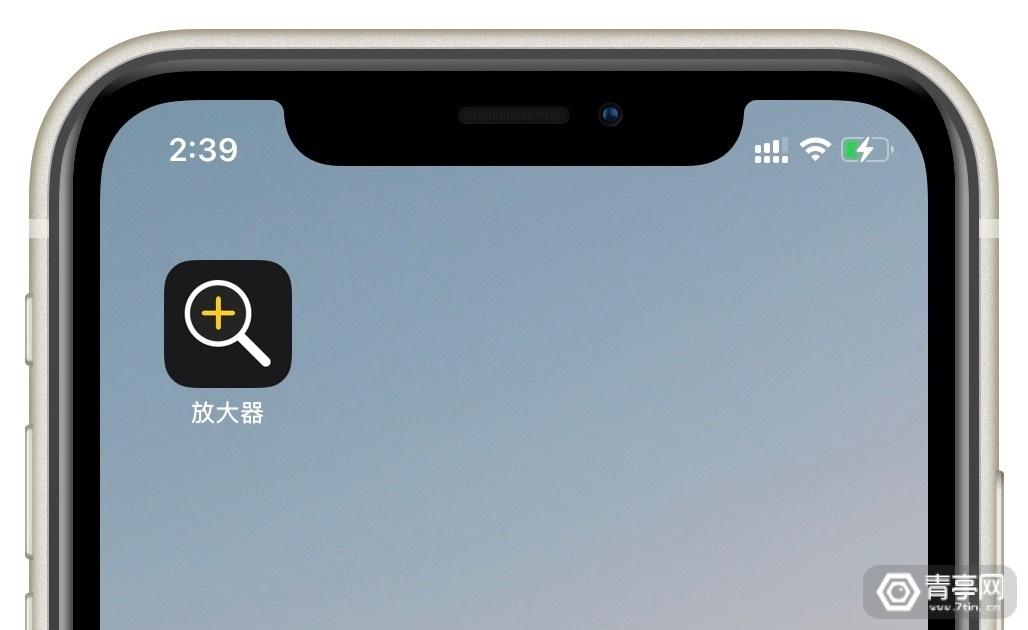 重磅:iPhone 12 Pro/iPad Pro新增《放大器》App