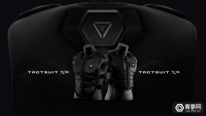 tactsuit-x-series