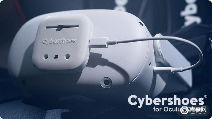 Quest版CyberShoes众筹超目标,现已有257名支持者
