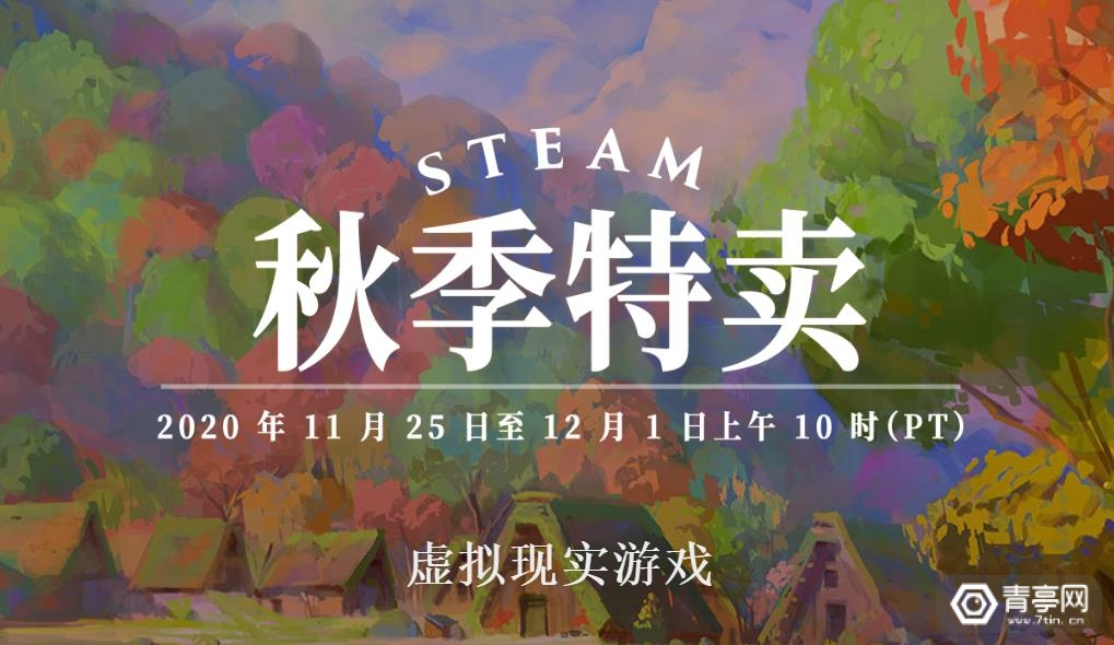 Steam秋季特卖:众多VR游戏打折,半衰期VR仅122元