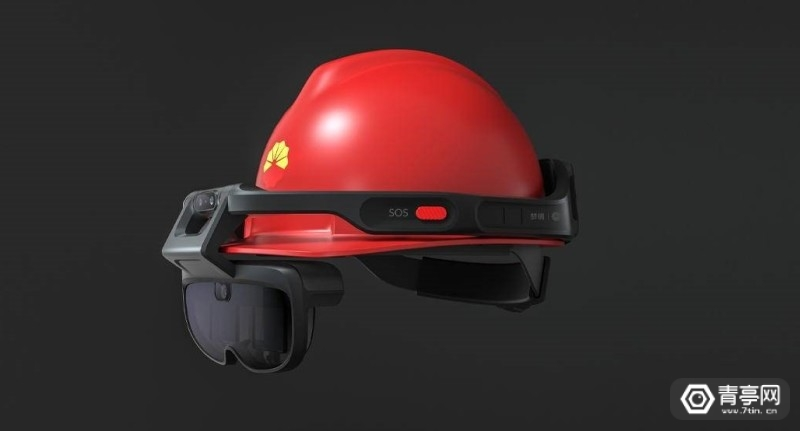 Rokid联合昆仑数智,推出工业防爆AR智能头盔