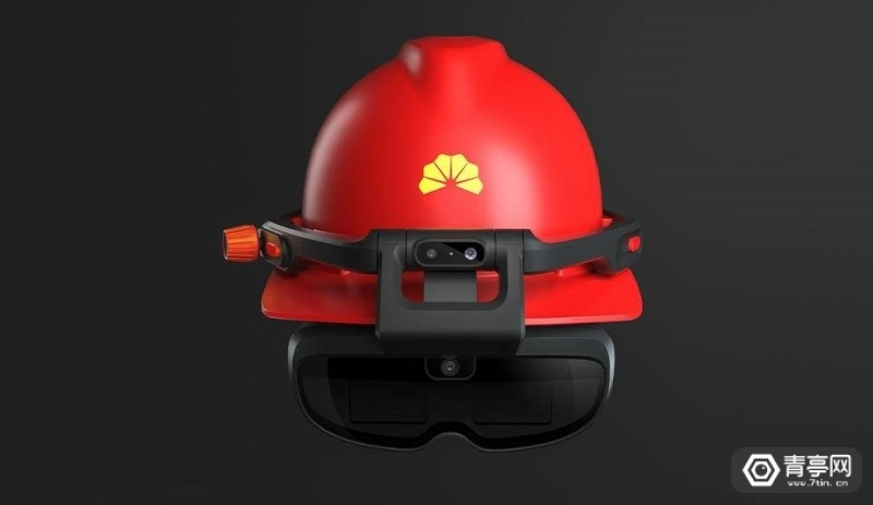 Rokid联合昆仑数智,推出工业防爆AR智能头盔1