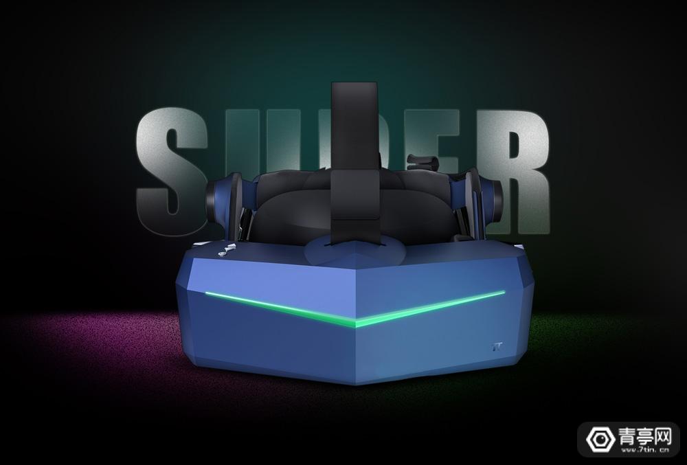 小派发布180Hz高刷PC VR头显5K Super,售价699欧元
