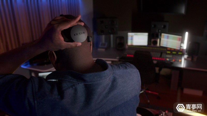 nextmind-music-production
