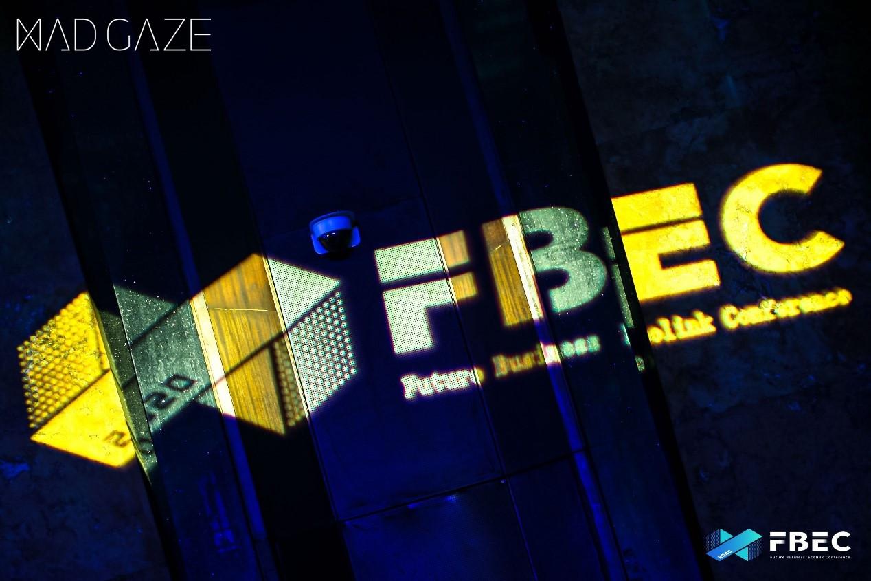 """FBEC2020:MAD Gaze获第五届金陀螺奖""""年度优秀AR硬件奖"""""""