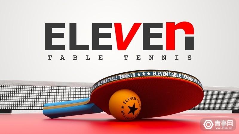 Eleven Table Tennis  VR乒乓球