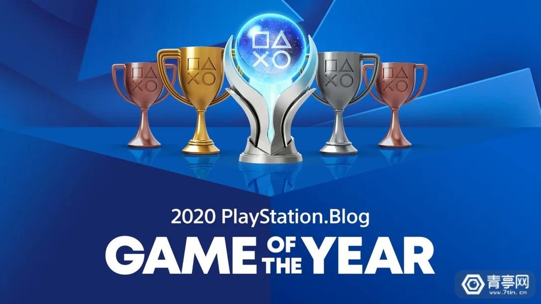 "PlayStation""2020年度游戏评选"",10款VR游戏入围"