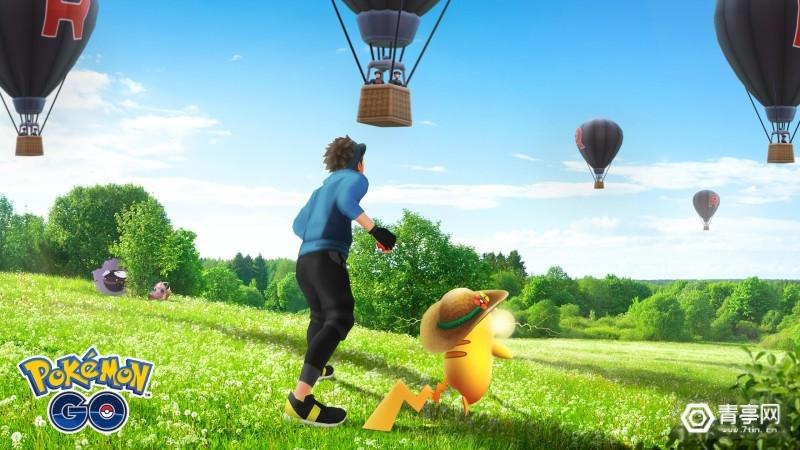 Team Go Rocket Balloons