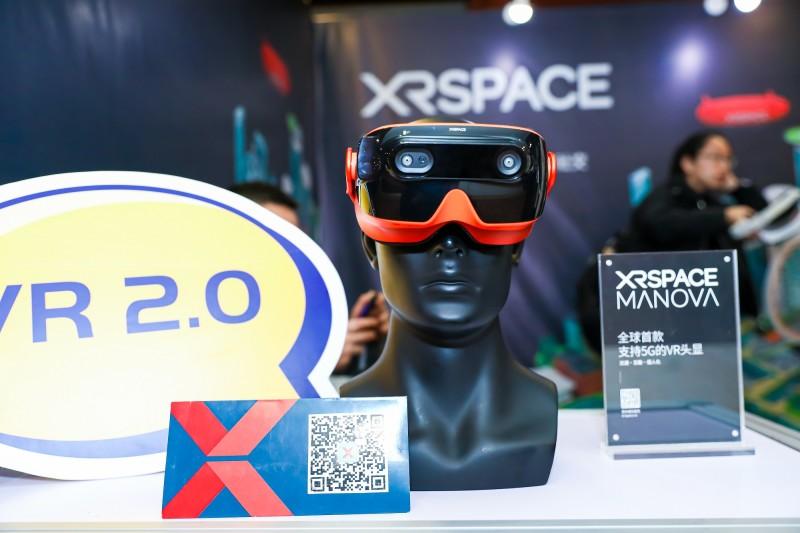 艾克萨视界科技有限公司706A5785