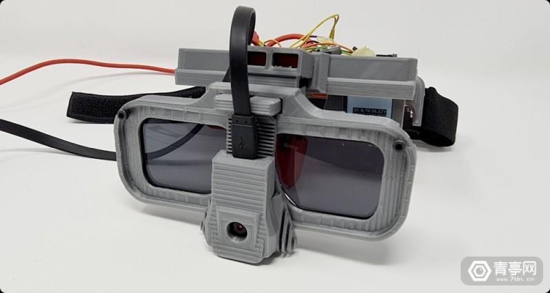 AR-Brille-zum-selber-bauen-cheApR-HEADER