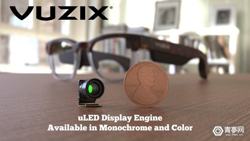 Vuzix Corporation uLED-Engine