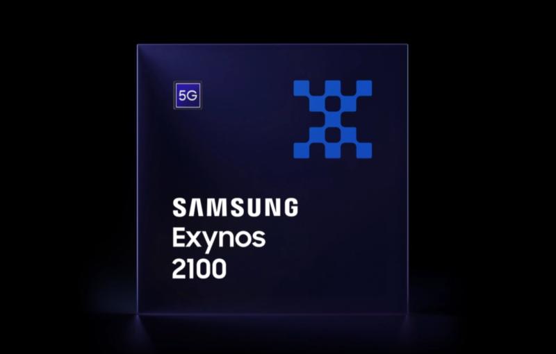 三星发布Exynos 2100