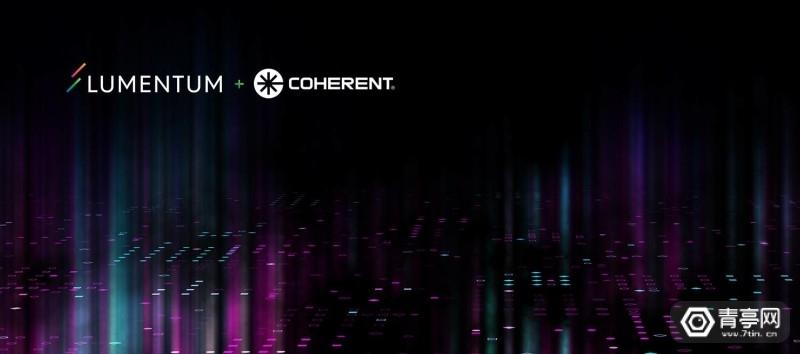 lumentum-coherent-banner (1)
