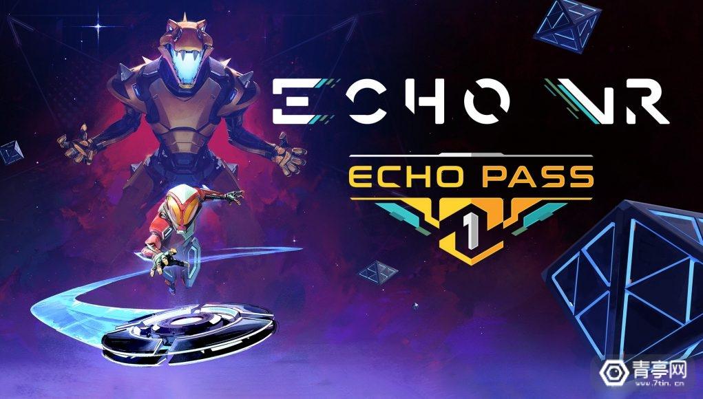 多人VR游戏《Echo VR》将推通行证玩法,付费解锁物品奖励