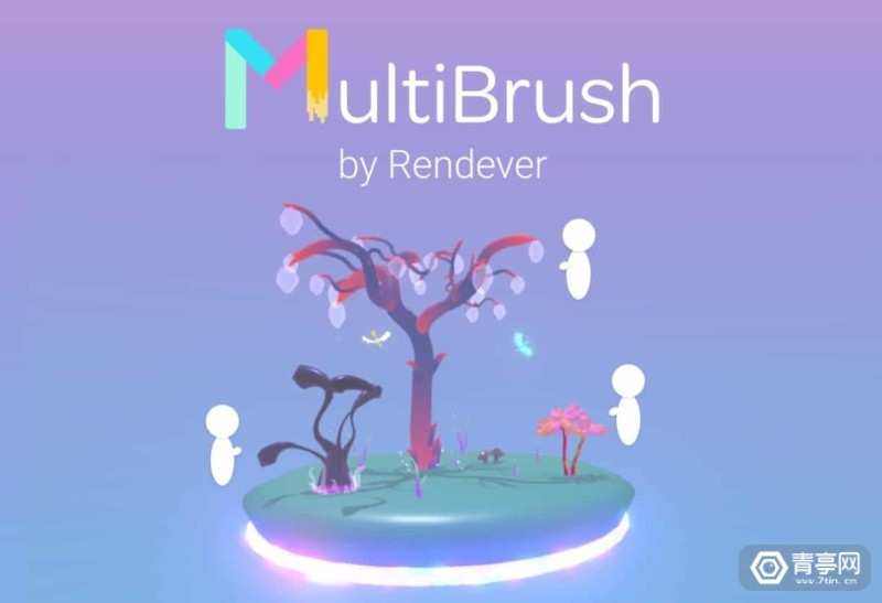 multibrush-by-rendever-large-logo-art