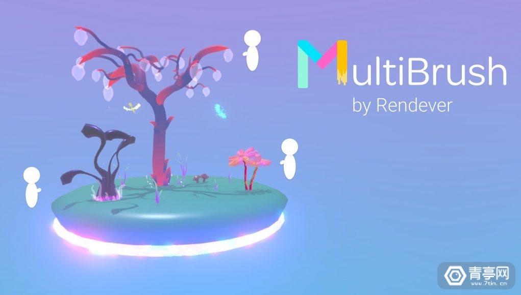 《MultiBrush》登陆Oculus应用商店App Lab