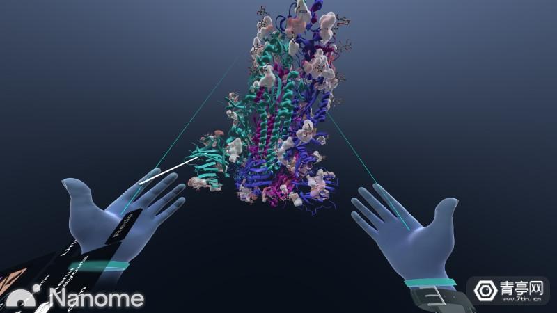 Nanome-SARS-CoV-2