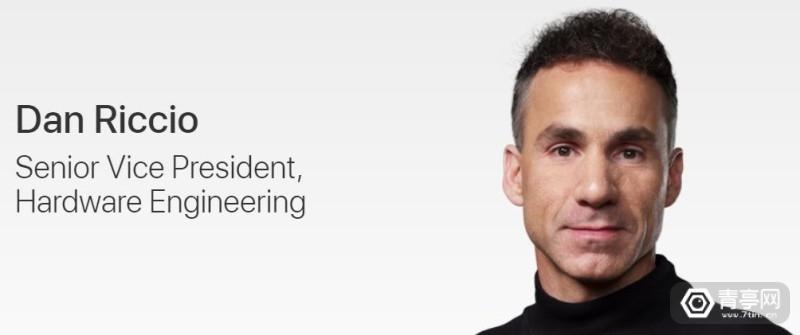 Dan Riccio宣布转岗,去负责苹果一个新的项目。而近期据彭博社报道,Riccio实际上将负责监督苹果AR/VR头显开发团队,