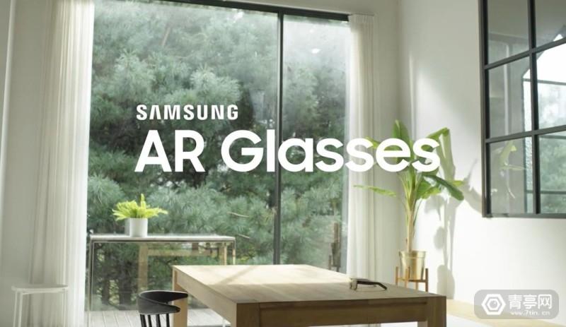三星AR眼镜概念视频 (10)
