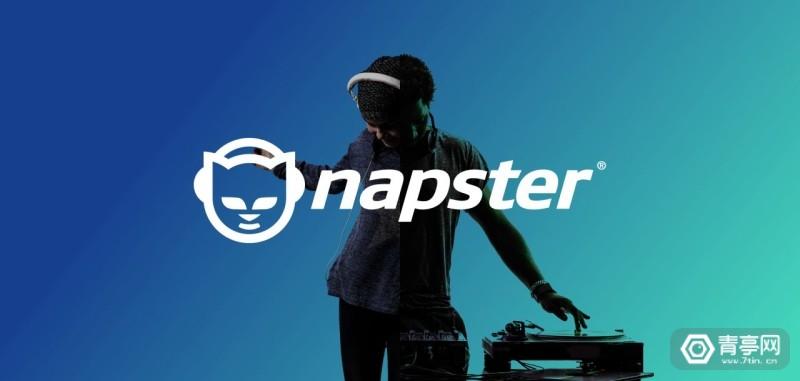 Napster_header