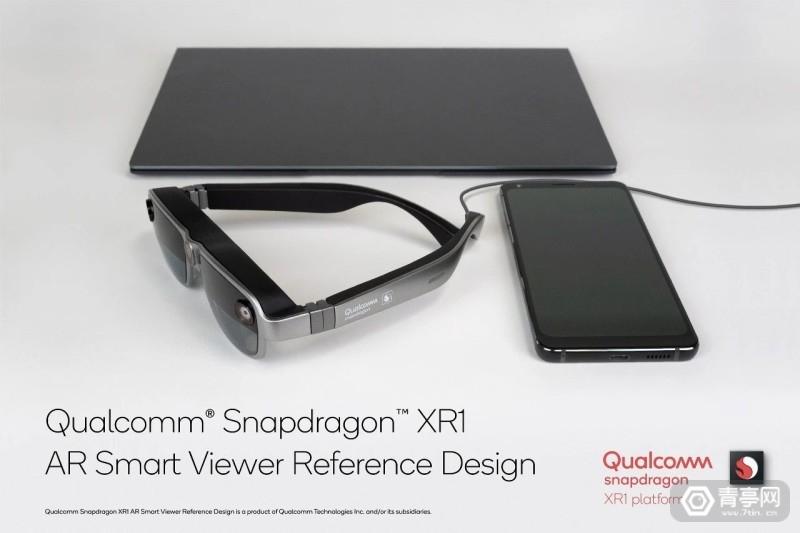 高通推出骁龙XR1 AR智能眼镜参考设计