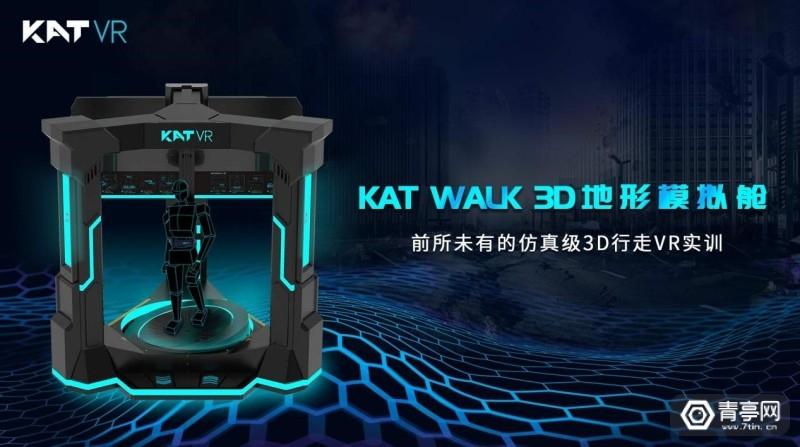KAT Walk 3DT