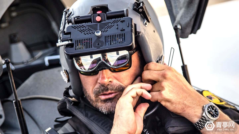 AR空战培训公司Red 6获3000万美元A轮融资,估值1.3亿美元