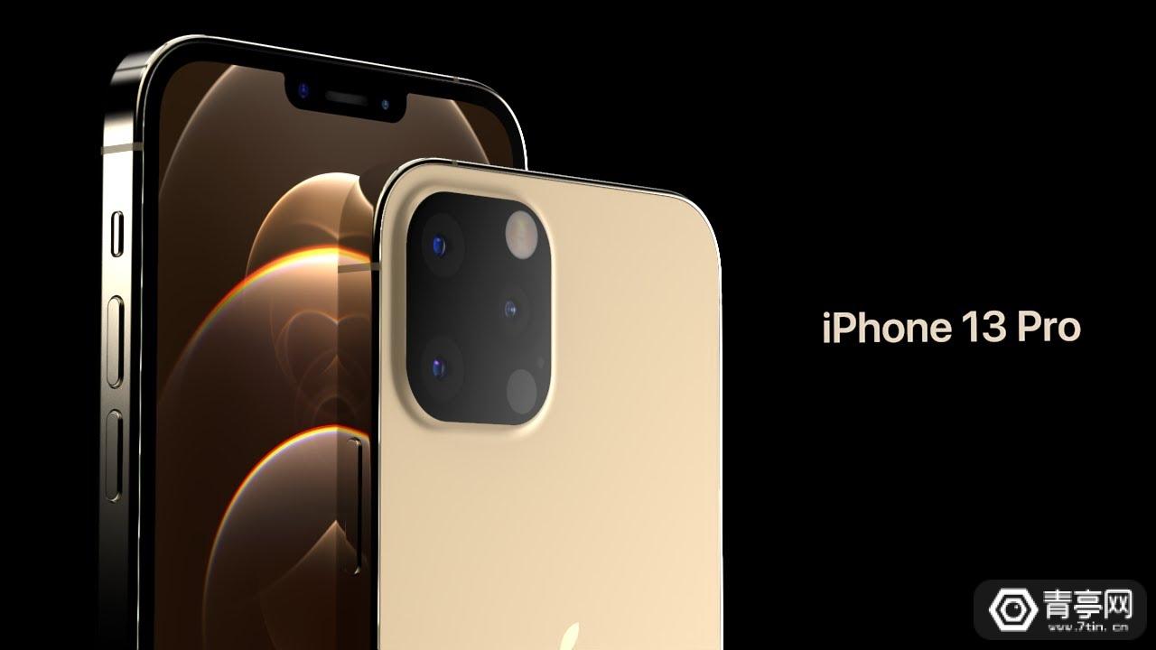 曝iPhone 13全系提供1TB存储空间和LiDAR摄像头