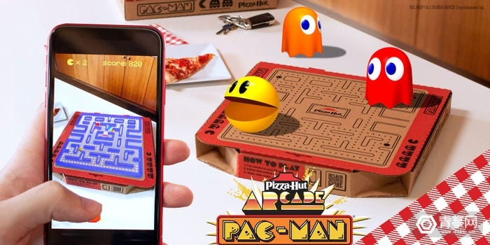 PacManARPizzaHut