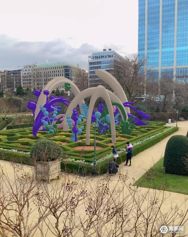 ar_garden
