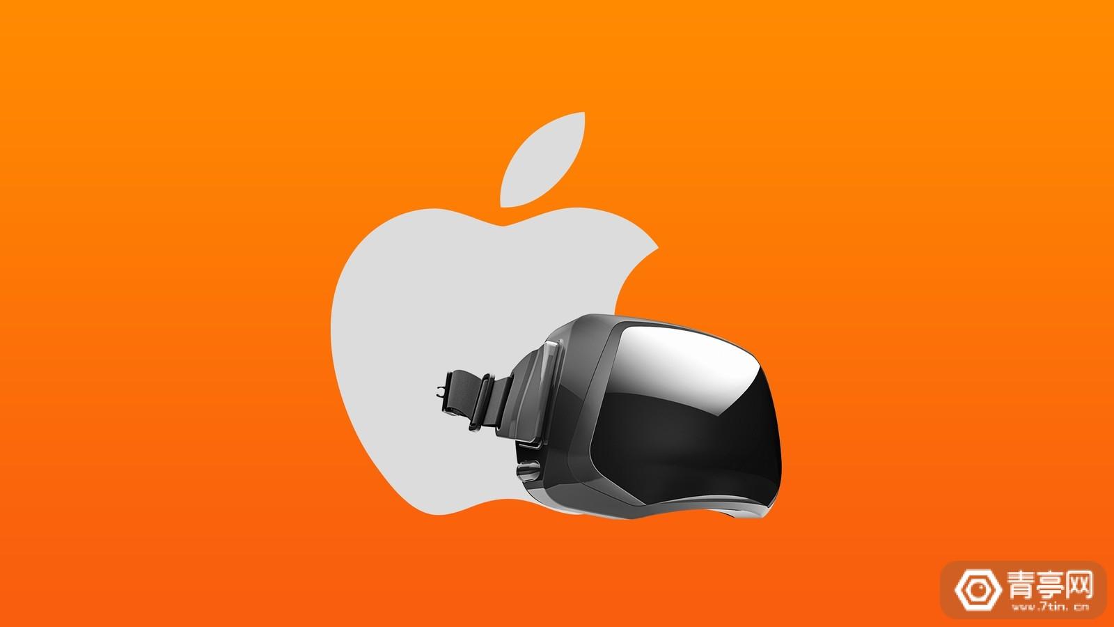 彭博:苹果MR头显未来几个月发布,并举行线下发布会
