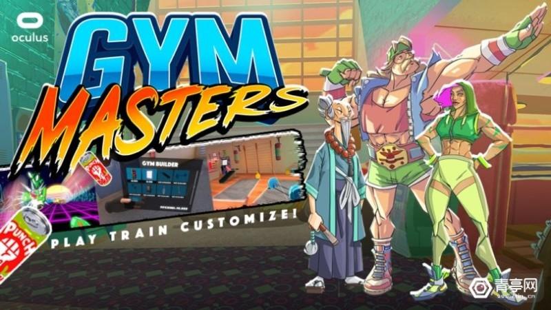 GymMastersFeature-810x456