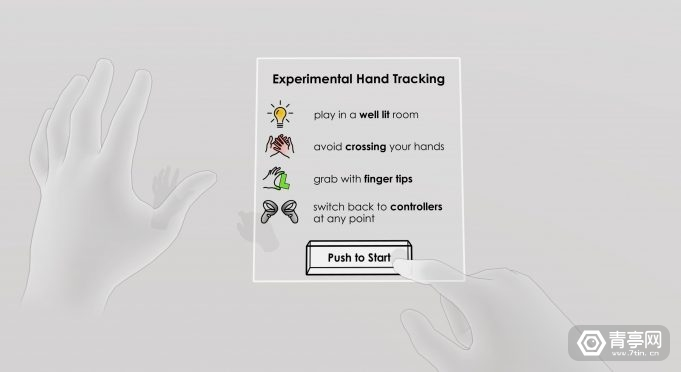 hand-tracking-modal-681x372