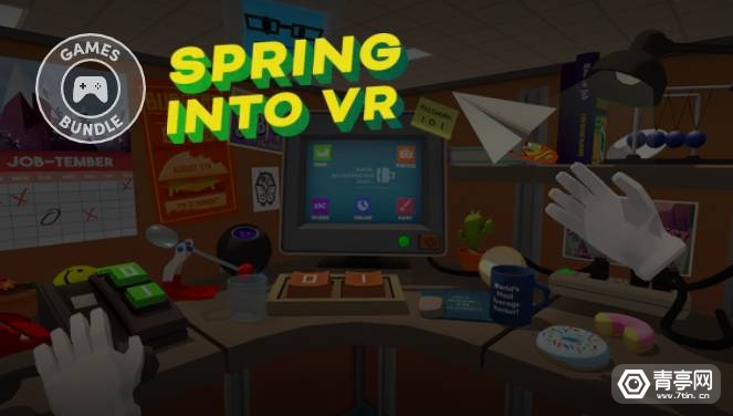 SprinIntoVRFeature