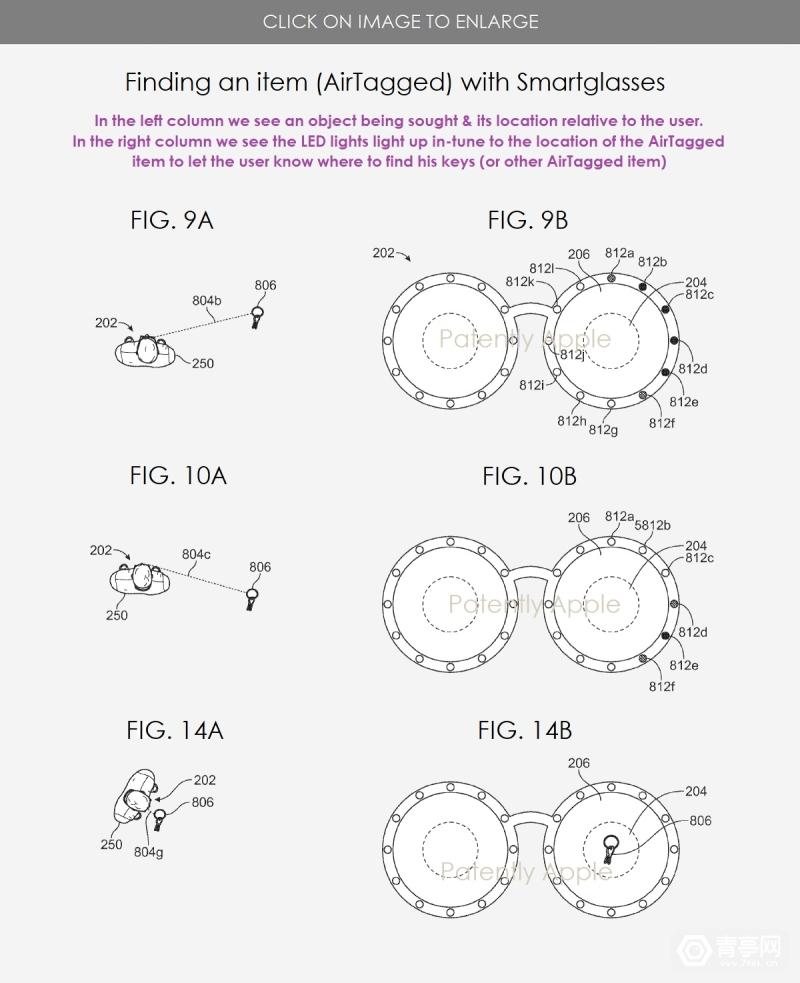 苹果ARVR显示专利:主要和次要双屏幕组合设计 (4)