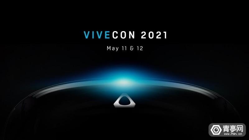 HTC VEC