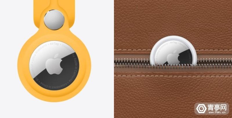 苹果AirTag (3)