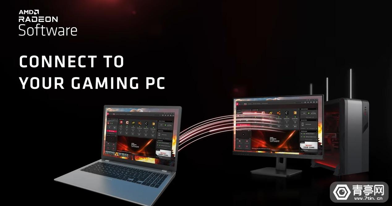 AMD Link更新支持在电脑上运行 从一个PC串流到另一个