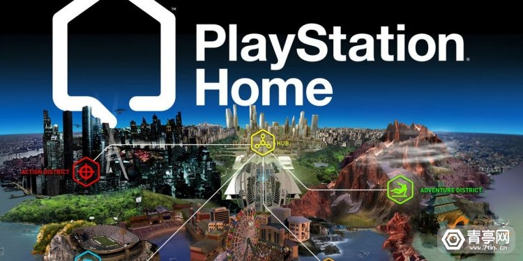 Will-PlayStation-Home-return-to-PS5-Sony-renews-the-brand-750x375