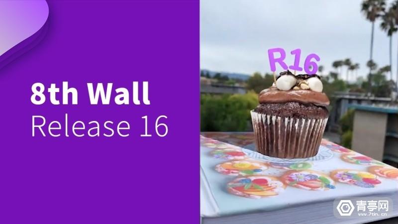 8th Wall更新第16版WebAR引擎