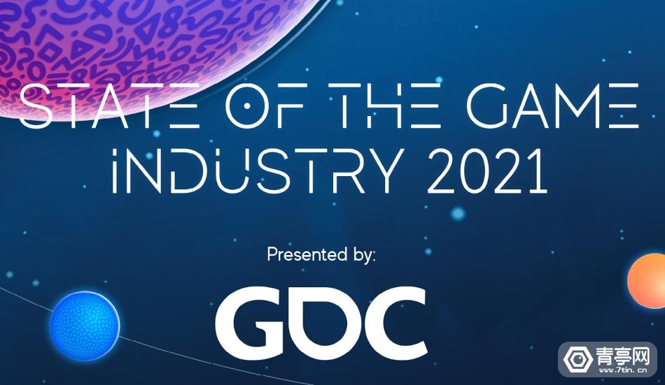 GDC2021报告:AR/VR游戏开发者同比下降46%,Quest最受关注