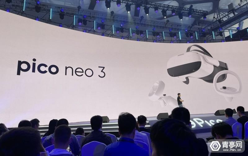 Pico Neo 3发布 (1)