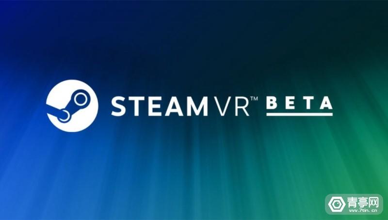 steamvr-beta-1021x580