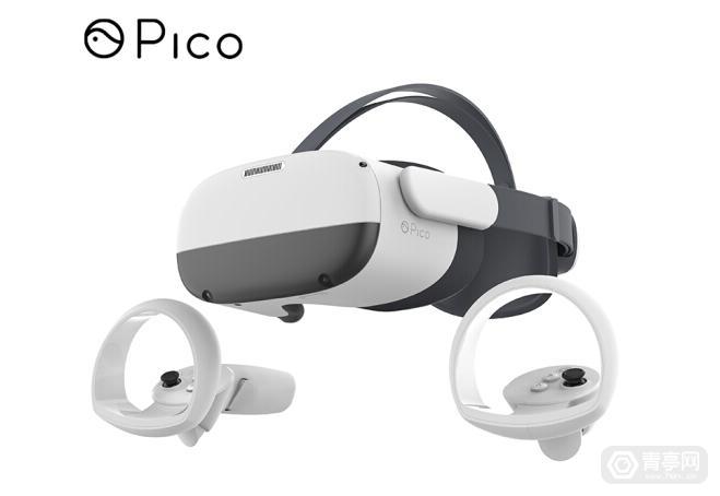 Pico Neo 3消费者版和企业版发布:2499元起,性价比颇高