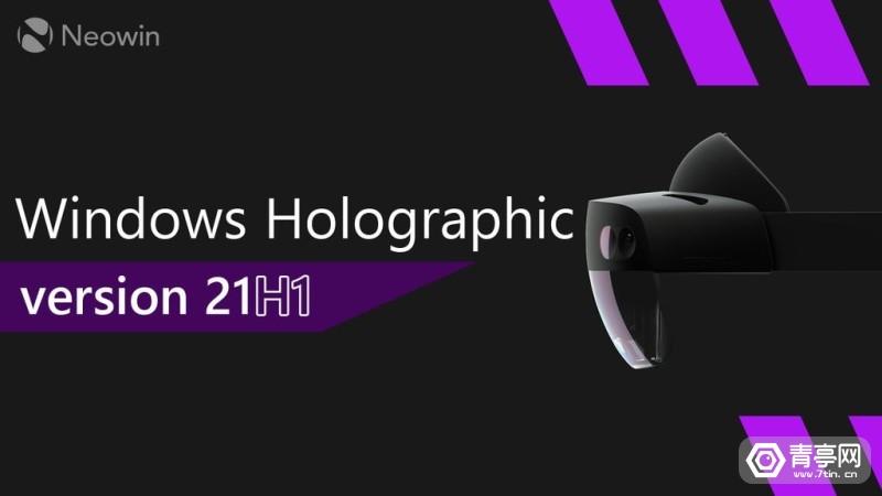 HoloLens 2获重大21H1